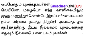 Samacheer Kalvi 10th English Solutions Poem Chapter 2 The Grumble Family 9