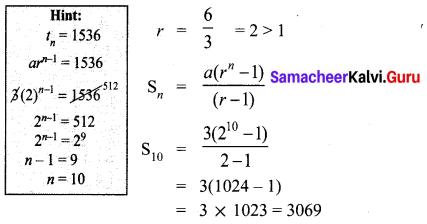 Maths Exercise 2.8 Class 10 Samacheer Kalvi