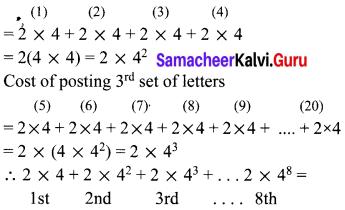 10th Maths Exercise 2.8 10th Sum Samacheer Kalvi