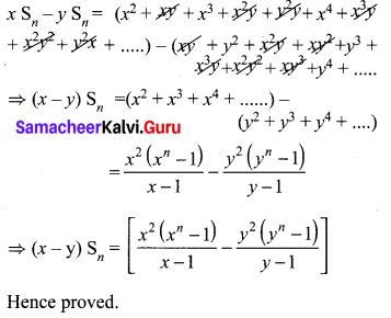 Class 10 Maths Chapter 2 Exercise 2.8 Samacheer Kalvi