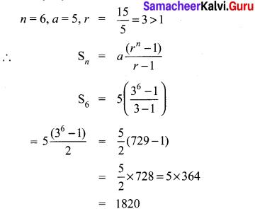 Ex 2.8 Class 10 Samacheer Samacheer Kalvi