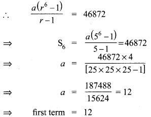 10th Maths Exercise 2.8 Samacheer Kalvi