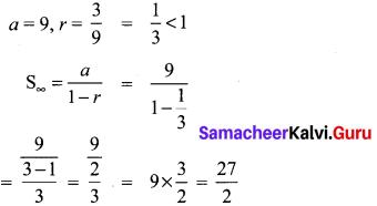 10th Maths Exercise 2.8 In Tamil Samacheer Kalvi