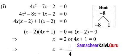10th Maths Exercise 3.10 Samacheer Kalvi