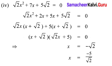 10th Maths Exercise 3.10