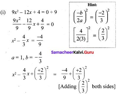 10th Maths Exercise 3.11 Samacheer Kalvi