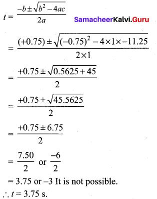 10th Maths Samacheer Kalvi Solution