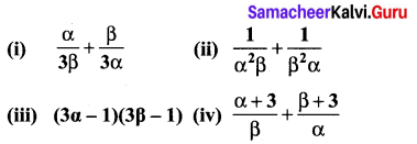10th Maths Exercise 3.14 Solutions Samacheer Kalvi Algebra