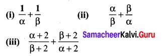 Ex 3.14 Class 10 Samacheer Algebra