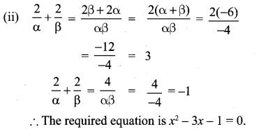 Exercise 3.14 Class 10 Samacheer Algebra