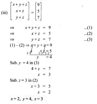Samacheer Guru 10th Maths