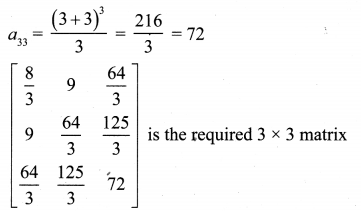 10th Maths Exercise 3.16 Samacheer Kalvi