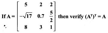 10th Standard Maths Exercise 3.16 Samacheer Kalvi