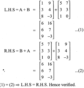 10th Maths Exercise 3.17 Answers Samacheer Kalvi