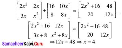 10th Maths Samacheer Ch 3
