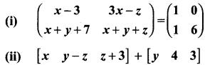 Samacheer Kalvi 10th Guide Maths