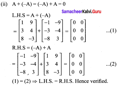 10th Maths Exercise 3.17 Samacheer Kalvi