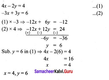 10th Maths Matrix Samacheer Kalvi Ch 3