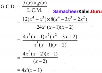 Ex 3.3 Class 10 Samacheer