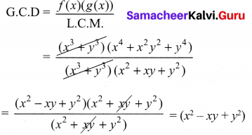 10th Maths Exercise 3.3