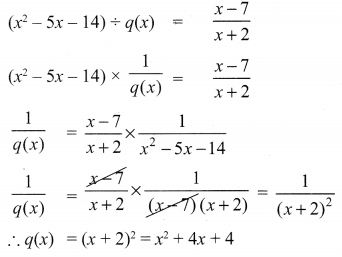 10th Maths Samacheer Kalvi Solution Algebra