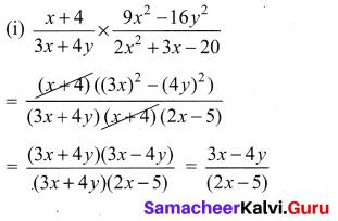 10th Maths Exercise 3.5 Algebra