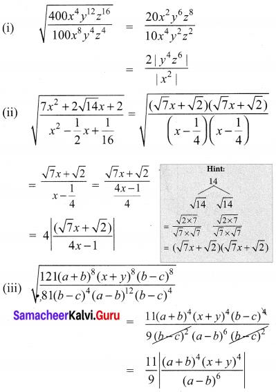 Samacheer Kalvi 10th Maths Exercise 3.1