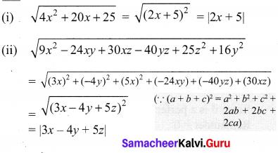 10th Maths Unit Exercise 2 Samacheer Kalvi