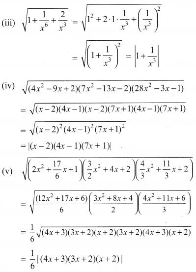 Exercise 3.7 Class 10 Maths Samacheer