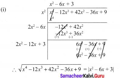 10th Maths Exercise 3.8 Samacheer Kalvi Algebra