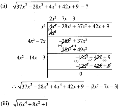 Ex 3.8 Class 10 Samacheer Algebra