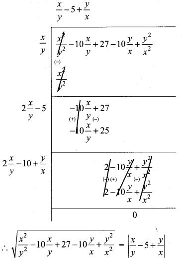 10th Maths Exercise 3.8 Algebra Samacheer