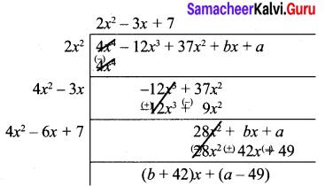 10th Maths 3.8 Algebra Samacheer