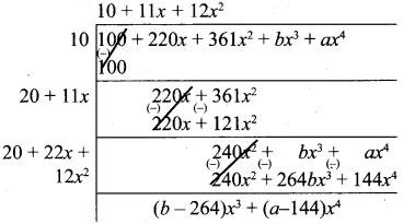 10th Maths Exercise 3.8 In Tamil Algebra Samacheer