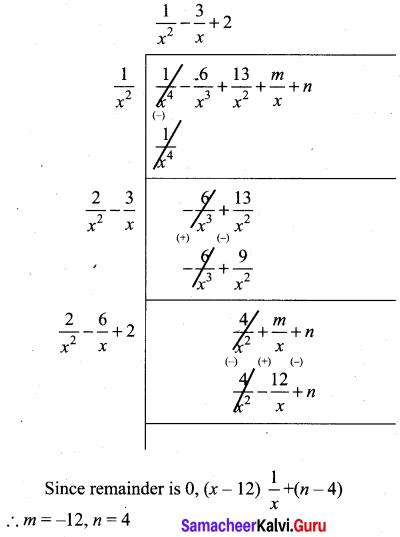 Exercise 3.8 Class 10 Maths Algebra Samacheer
