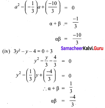 10th Maths Exercise 3.9 Samacheer Kalvi