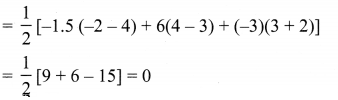 Samacheer Kalvi 10th Maths Chapter 5 Coordinate Geometry Additional Questions 11