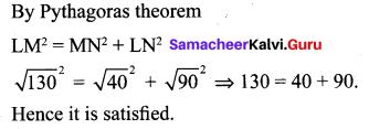 Samacheer Kalvi 10th Maths Chapter 5 Coordinate Geometry Ex 5.2 Samacheer Kalvi 10th Maths Chapter 5 Coordinate Geometry Ex 5.2 10
