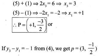 Exercise 5.2 Class 10 Samacheer Kalvi Maths Chapter 5 Coordinate Geometry