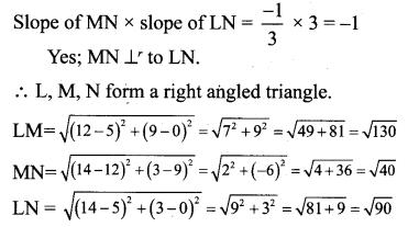 Maths Class 10 Chapter 5 Exercise 5.2 Samacheer Kalvi