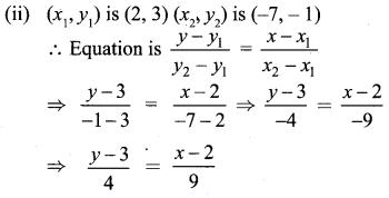 Samacheer Kalvi 10th Maths Chapter 5 Coordinate Geometry Ex 5.3 12