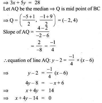 Class 10 Maths Exercise 5.3 Samacheer Kalvi