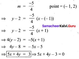 Class 10 Maths Exercise 5.3 Solutions Samacheer Kalvi