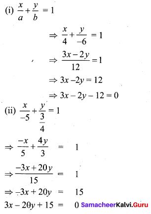Exercise 5.3 Class 10 Mathematics Samacheer Kalvi