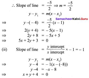 Class 10 Maths Chapter 5 Exercise 5.3  Samacheer Kalvi