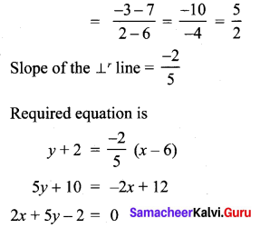 5 Coordinate Geometry Samacheer Kalvi