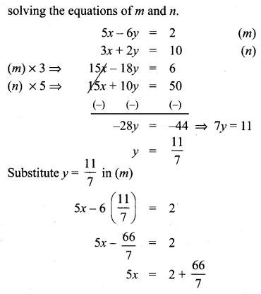 Samacheer Kalvi 10th Maths Chapter 5 Coordinate Geometry Ex 5.4 19