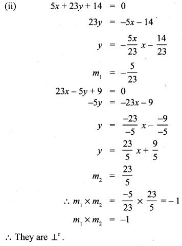 Class 10 Maths Exercise 5.4 Solutions Samacheer Kalvi