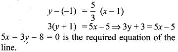 10th Samacheer Kalvi Maths Coordinate Geometry