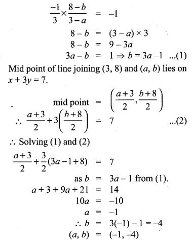 Samacheer Kalvi 10th Maths Chapter 5 Coordinate Geometry Unit Exercise 5 12